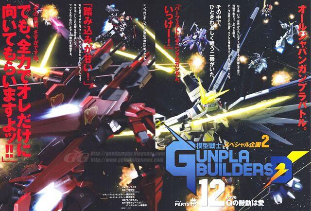 File:Gunpla Builders D 12.jpg