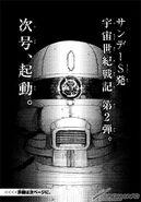 Mobile Suit Gundam Far East Japan 01