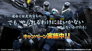 G-Line Standard Armor Promo