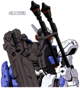 File:Gundam astaroth rear with panzer faust.png