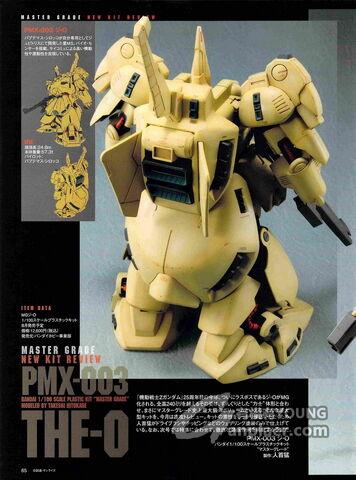 File:MG PMX-03 The O0.jpg