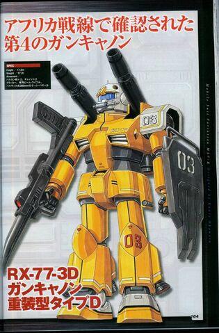File:MSV-R - RX-77-3D Guncannon Heavy Arms Type D1.jpg