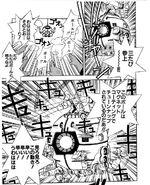 Blaster Mari 02
