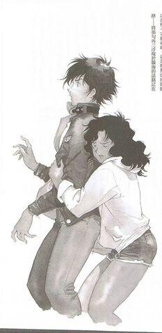 File:Gundam Unicorn Novel Sect3 0233.jpg