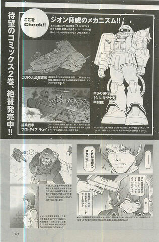 File:Legend of the Universal Century Heroes MSV-R Story Guide and Characters 4.jpg