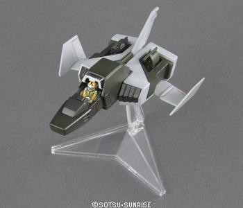 File:Full Armor 02.jpg