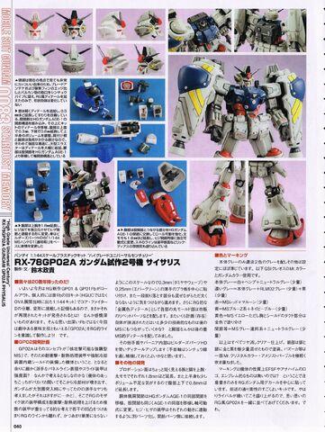 File:Gundam-Physalis-040.jpg