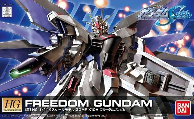 File:Hg-freedom.jpg