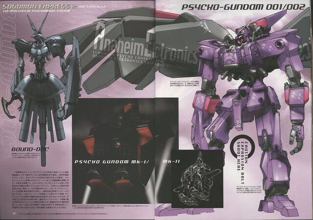 File:Psycho Gundam 001 002.jpg