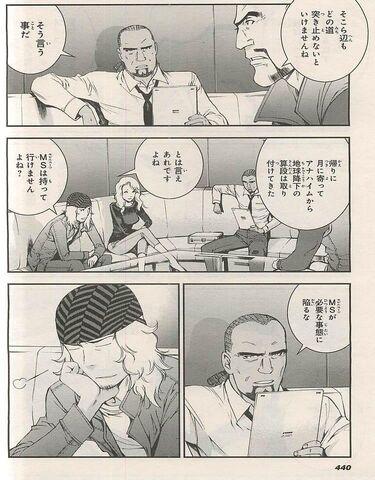 File:Characters MVS-R.JPG