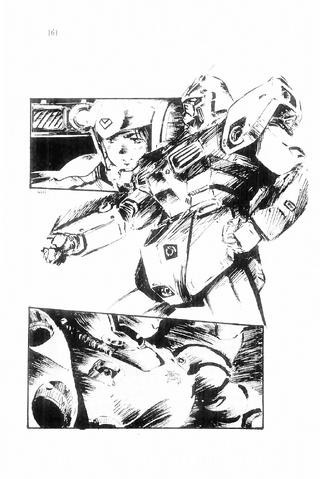 File:Gundam 0080 161.png