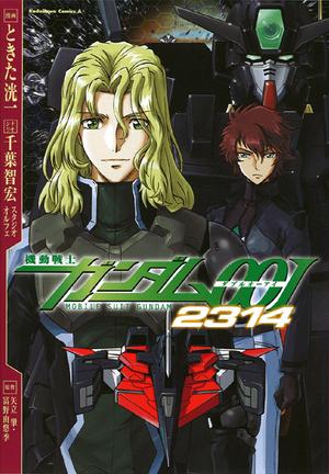 Gundam00I2314