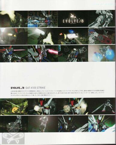 File:Gundam Evolve Material 69.jpg