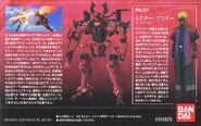 HG Ahead Sakigake Manual Profile