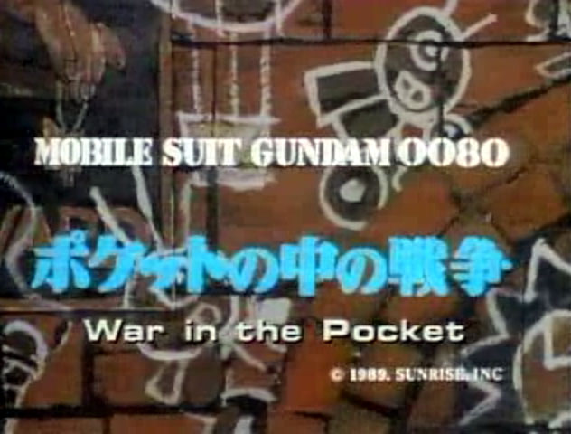 File:Gundam0080Title.jpg