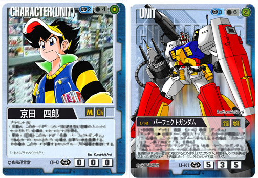 File:Up-kyousirou-seet1.jpg