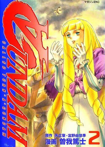File:∀ Gundam (Manga) Vol. 2 Cover.jpg