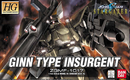 HG GINN Type Insurgent Cover