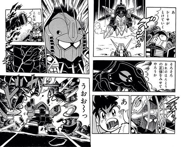 File:Hyper Senshi Gundam Boy 07.jpg