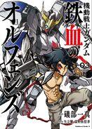 IRON-BLOODED ORPHANS (Manga) Vol.3
