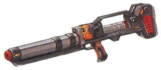 File:Rgm-79f-railcannon.jpg