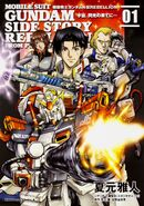 Mobile Suit Gundam Side Story Rebellion Vol.1