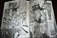 Mobile Suit Gundam UC TESTAMENT005