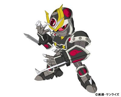 File:Cobramaru 1.jpg