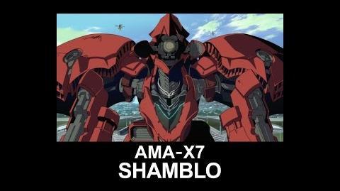 MSUC25 SHAMBLO(from Mobile Suit Gundam UC)