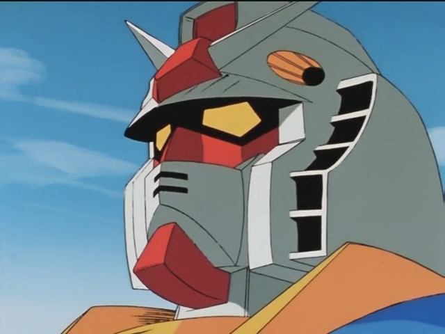 File:Gundam's head.jpg