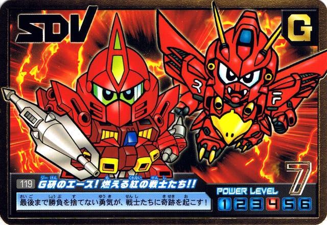File:Gundam Boy SD 13.jpg