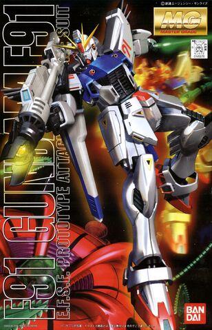 File:MG - F91 Gundam F91 - Boxart.jpg