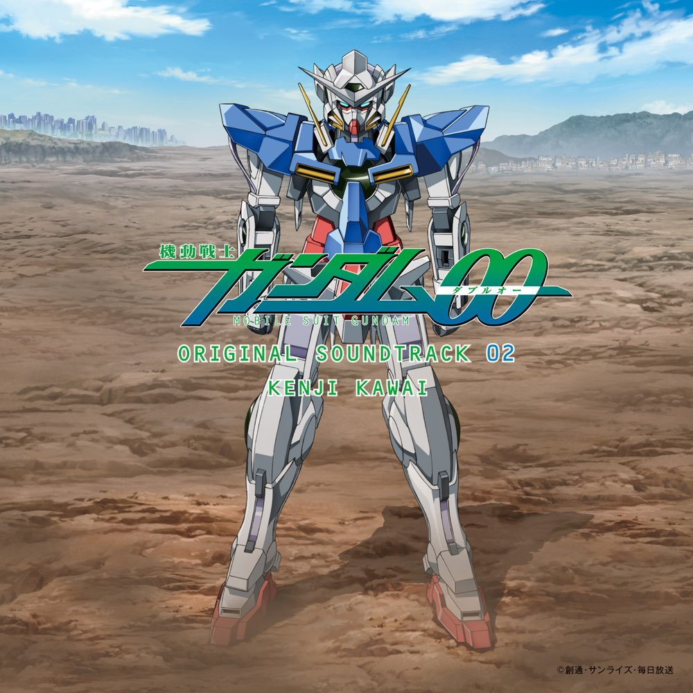 gundam 00 original soundtrack