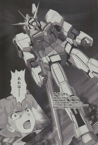 File:The Gundam.jpg
