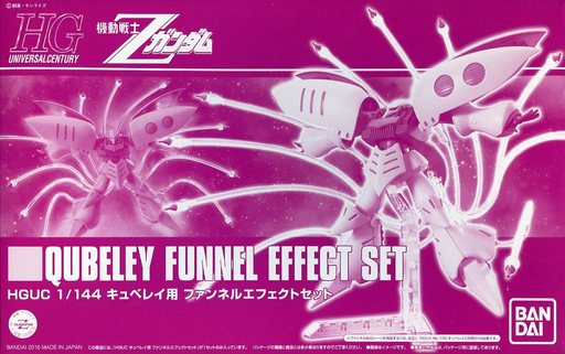 File:HGUC Qubeley Funnel Effect Set.jpg