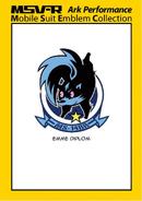 MSV-R emblems C