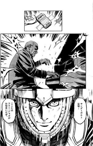 File:Mobile Suit Gundam Thunderbolt 3.jpg