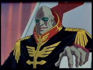 File:Degwin Zabi (Gundam).jpg