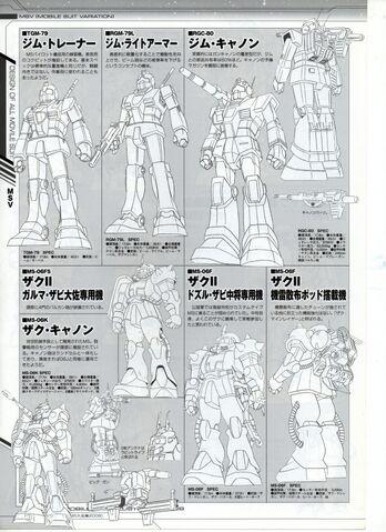 File:Gundam008.jpg