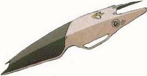 File:Rgm-79g-shield.jpg