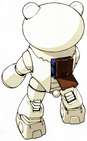 File:Beargguy F rear.png