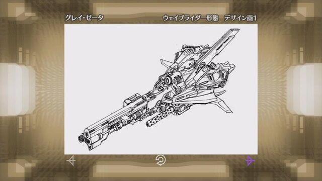 File:Gray Zeta 03.jpg