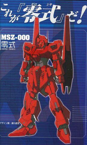 File:MSZ-000 Rei Shiki .jpg