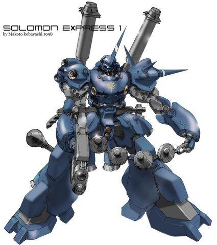 File:Solomon Express 06.jpg