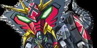 Gundam Cannon Eyes