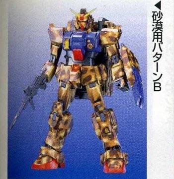 File:MG 02.jpg