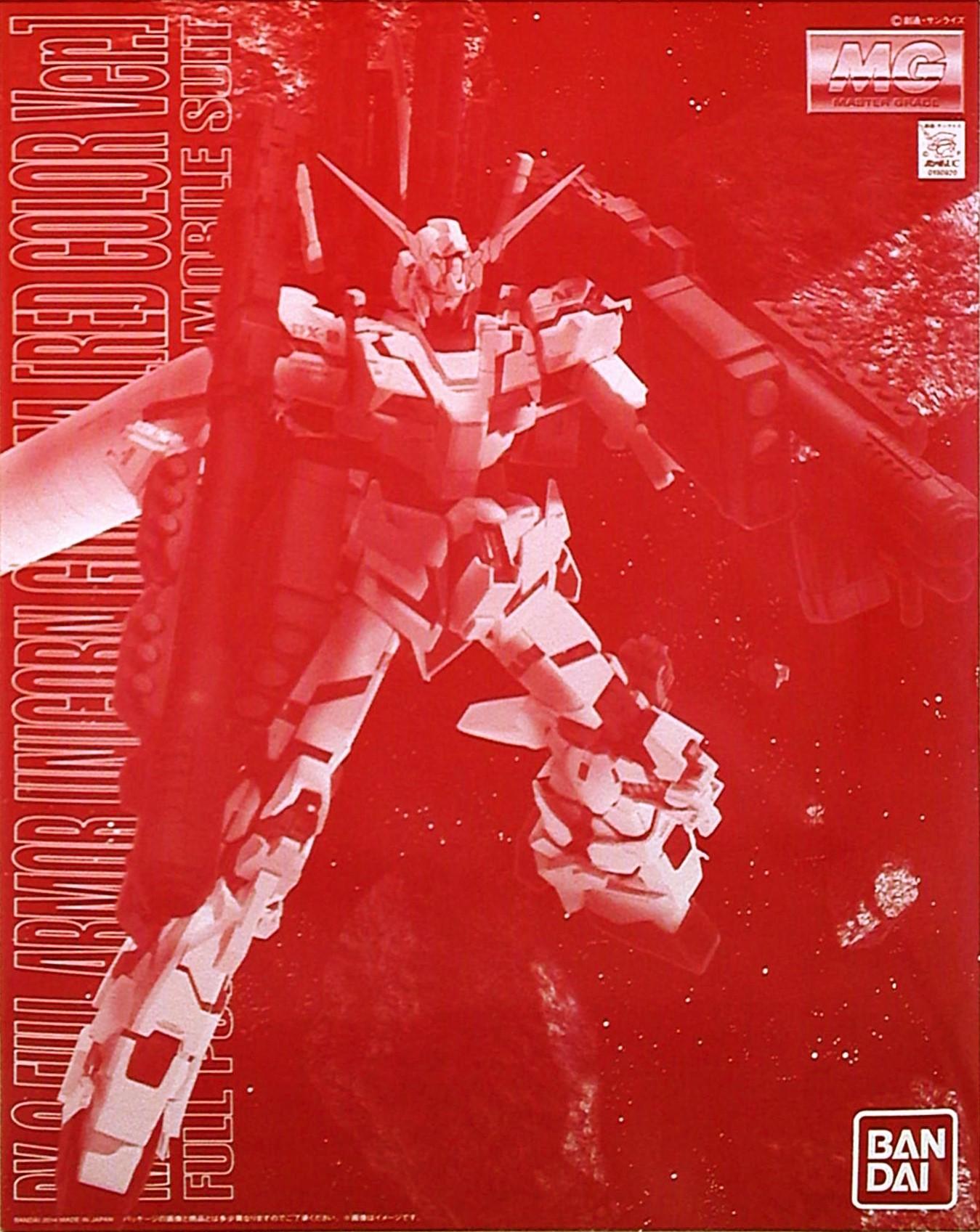 File:MG Full Armor Unicorn Gundam -Red Color Ver.-.jpg