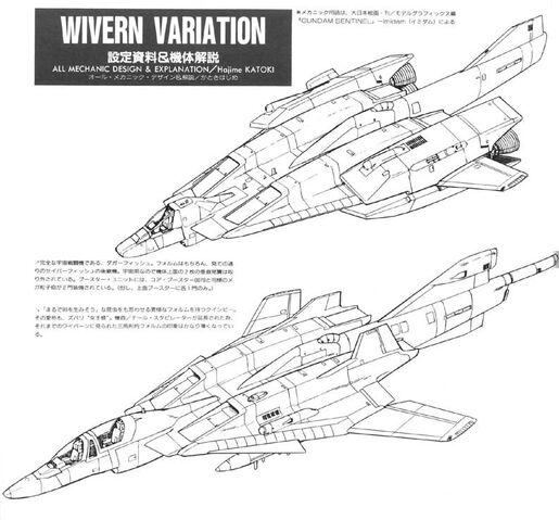 File:Wivern-ka.jpg