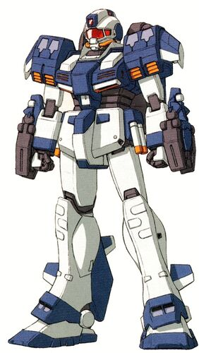 Front (Harmony of Gundam)