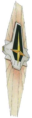 File:Rxf-91-beam-shield.jpg